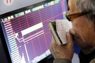 China stocks up after circuit breaker axed, yuan fixed higher