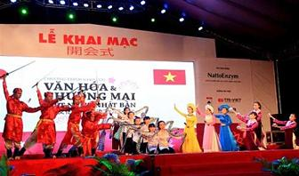 Viet Nam - Japan Cultural and Commercial Festival