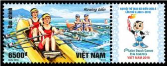New Vietnam stamps: Sport for Peace