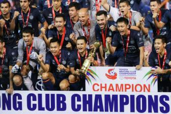 <b style='background-color:Yellow'>Buriram United</b> FC quyet bao ve ngoi vo dich tai Toyota Mekong Cup 2016