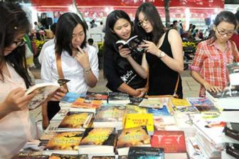 9th HCMC Book Festival to open in March
