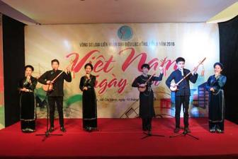 HCMC hosts 2016 Lac Hong Melody Festival