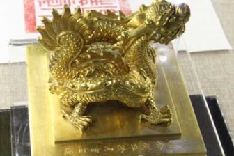 Nguyen Dynasty's imperial treasures on display in Hue