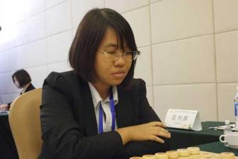 Yen wins third title at Chinese chess tourney