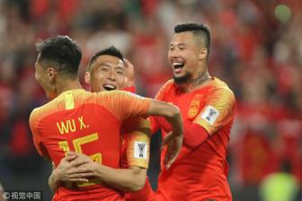 <b style='background-color:Yellow'>Trung Quoc</b> gianh ve vao vong 16 doi Asian Cup 2019
