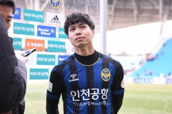 HLV <b style='background-color:Yellow'>Incheon United</b> cho rang Cong Phuong khong thich hop voi K.League