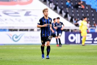 Truyen thong Han Quoc tiet lo ly do Cong Phuong chia tay Incheon United