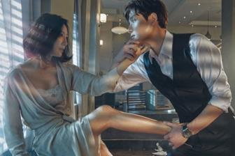 Trailer phim 'The gioi hon nhan - The World of Married'