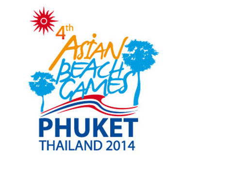 4th Asian Beach Games