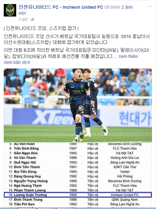 Xuan Truong duoc CLB Incheon United 'tiep lua' tai AFF Cup 2016 hinh anh 2