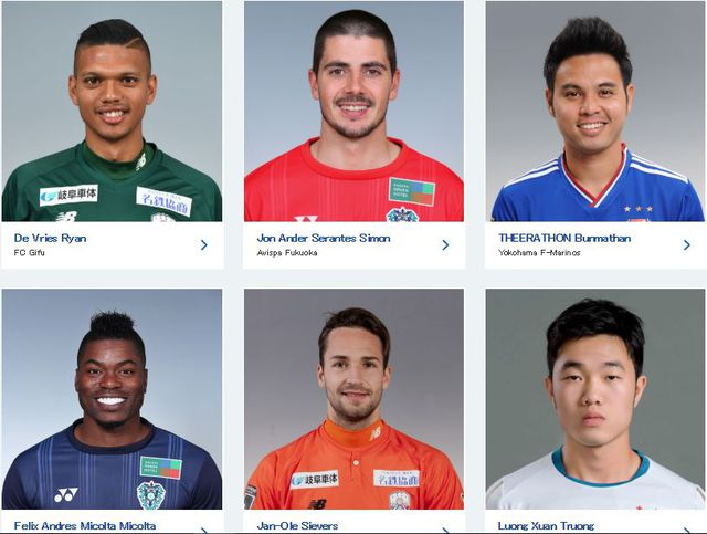 Cong Phuong, Incheon United, K.League 2019, CLB Clermont Foot, hang nhi Phap, CLB Sint Truidense  hinh anh