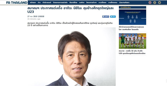 DT Thai Lan co HLV moi truoc le boc tham vong loai World Cup 2022 hinh anh